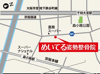 地下鉄谷町線「千林大宮駅」京阪「森小路駅」から徒歩3分!