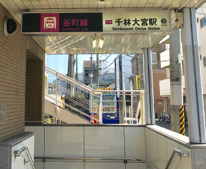 谷町線 千林大宮駅の「3番出口」